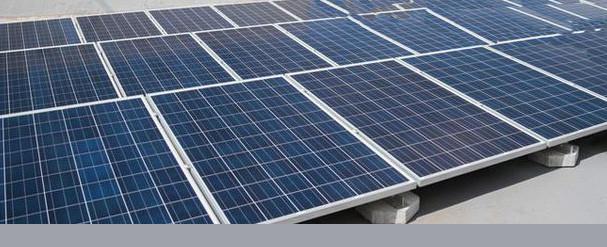 Prefeitura de Itá licita sistema que gera energia solar para atender demanda de prédios públicos