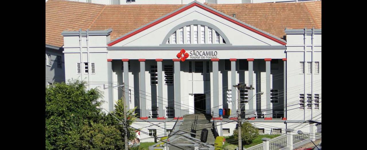 OUÇA: Banco de Leite Humano será apresentado nesta sexta-feira em Concórdia